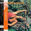 Roxy Music - Stranded -  SHM Single Layer SACDs