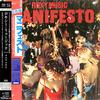 Roxy Music - Manifesto -  SHM Single Layer SACDs