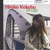 Hiroko Kokubu - Bridge -  XRCD CD