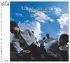 Boys Air Choir - Merry Christmas + 5 -  XRCD24 CD