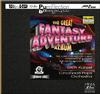 Erich Kunzel - The Great Fantasy Adventure Album -  Ultra HD