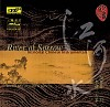 Various Artists - River of Sorrow/ Immortal Chinese Instruments -  K2 HD CD