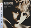 Barb Jungr - Every Grain of Sand: Barb Jungr Sings Bob Dylan -  Hybrid Multichannel SACD