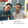 Vadim Tchijik, violin & Cedric Tiberghien, piano - Faure + Ravel/Sonata for  Violon & Piano -  Hybrid Multichannel SACD