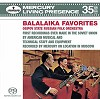 Vitaly Gnutov - Balalaika Favorites -  Hybrid Multichannel SACD