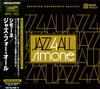 Jazz 4 All - Simone -  XRCD24 CD