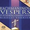 Nikolai Korniev - Rachmaninov: Vespers, Op. 37 -  Hybrid Multichannel SACD