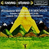 Fritz Reiner - Hovhaness: Mysterious Mountain, Op. 132 -  CD