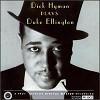 Dick Hyman - Dick Hyman Plays Duke Ellington -  HDCD CD