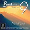 Stanislaw Skrowaczewski - Bruckner: Symphony No. 9  -  HDCD CD