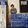 Billy Joel - 52nd Street -  Hybrid Multichannel SACD