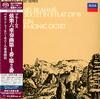 Berlin Philharmonic Octet - Brahms: String Sextets Nos. 1 & 2 -  SHM Single Layer SACDs
