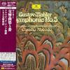 Claudio Abbado - Mahler: Symphony No. 5 -  SHM Single Layer SACDs