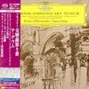 Eugen Jochum - Bruckner: Symphony No. 9 -  SHM Single Layer SACDs
