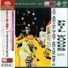 Phil Woods Quintet - You And The Night And The Music -  Single Layer Stereo SACD