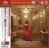 Sayaka Tsuruta - All The Things You Are -  Single Layer Stereo SACD