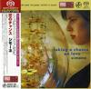 Simone Kopmajer - Taking A Chance On Love -  Single Layer Stereo SACD