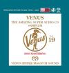 Various Artists - Venus The Amazing Super Audio CD Sampler Vol. 19 -  Single Layer Stereo SACD