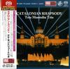 Tete Montoliu Trio - Catalonian Rhapsody -  Single Layer Stereo SACD