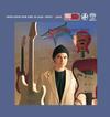 Julian Coryell - Without You -  Single Layer Stereo SACD