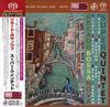 Super Quintet - Recado Bossa Nova -  Single Layer Stereo SACD
