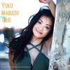 Yuko Mabuchi Trio - Yuko Mabuchi Trio -  Vinyl LP with Damaged Cover