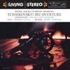 Fritz Reiner - Tchaikovsky: 1812 Overture -  45 RPM Vinyl Record