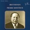 Pierre Monteux - Beethoven: Symphony No. 5 -  200 Gram Vinyl Record