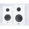 AktiMate - Aktimate Micro - Self Powered Active Two-Way Loudspeakers -  Speakers