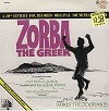 Original Soundtrack - Zorba The Greek -  Sealed Out-of-Print Vinyl Record