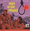 Original Soundtrack - Man In The Middle -  Sealed Out-of-Print Vinyl Record
