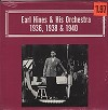 Earl 'Fatha' Hines - Earl Hines & His Orch. 1936,1938 & 1940 -  Sealed Out-of-Print Vinyl Record