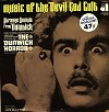 Original Soundtrack  - The Dunwich Horror -  Sealed Out-of-Print Vinyl Record