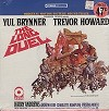 Original Soundtrack - The Long Duel -  Sealed Out-of-Print Vinyl Record