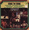 Original Soundtrack - Soul To Soul -  Sealed Out-of-Print Vinyl Record
