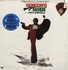 Original Soundtrack - Gordon's War -  Sealed Out-of-Print Vinyl Record