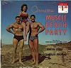 Annette - Muscle Beach Party -  Sealed Out-of-Print Vinyl Record