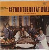 Original Soundtrack - Beyond the Great Wall -  Sealed Out-of-Print Vinyl Record