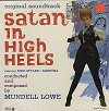 Original Soundtrack - Satan In High Heels (gatefold) -  Sealed Out-of-Print Vinyl Record