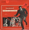 Original Soundtrack - Hammerhead -  Sealed Out-of-Print Vinyl Record