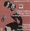 Original Soundtrack - The Magic Christian -  Sealed Out-of-Print Vinyl Record