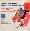 Original Soundtrack - Thoroughly Modern Millie -  Sealed Out-of-Print Vinyl Record