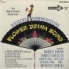 Original Soundtrack - Flower Drum Song -  Sealed Out-of-Print Vinyl Record