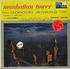 Gordon Jenkins - Manhattan Tower -  Sealed Out-of-Print Vinyl Record