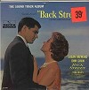 Original Soundtrack - Back Street -  Sealed Out-of-Print Vinyl Record