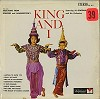 Al Goodman - The King And I -  Sealed Out-of-Print Vinyl Record