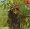 Leonard Nimoy - The Touch Of Leonard Nimoy -  Sealed Out-of-Print Vinyl Record