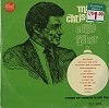 Eddie Fisher - Mary Christmas -  Sealed Out-of-Print Vinyl Record