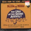 Original Soundtrack - The Last Of The Secret Agents -  Sealed Out-of-Print Vinyl Record