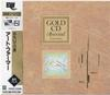 Art Farmer - The Summer Knows -  Preowned Gold CD